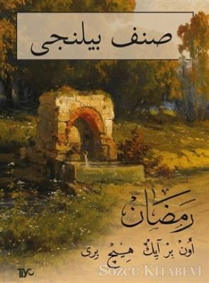 Kolektif - Sınıf Bilinci Ramazan | Sözcü Kitabevi