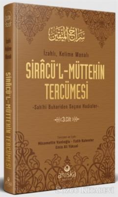 Siracü'l-Müttekin Tercümesi 3. Cilt