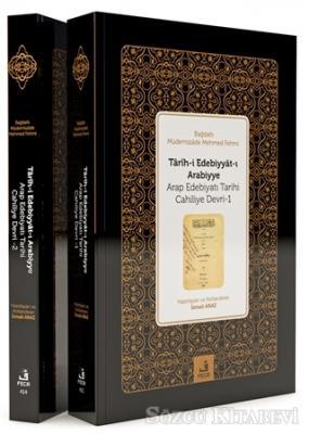 Tarih-i Edebiyyat-ı Arabiyye (2 Kitap Takım)