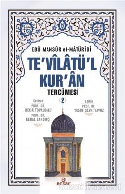 Te'vilatü'l Kur'an Tercümesi 2. Cilt