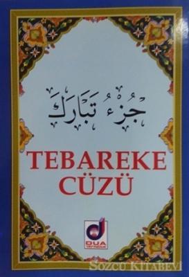 Abdussamet Yalçın - Tebareke Cüzü | Sözcü Kitabevi