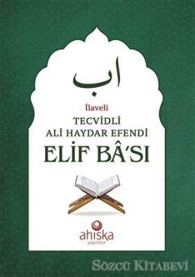 Tecvidli Ali Haydar Efendi Elif Ba'sı (Yeşil)