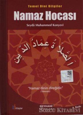 Temel Dini Bilgiler - Namaz Hocası
