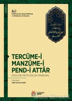 Tercüme-i Manzume-i Pend-i Attar