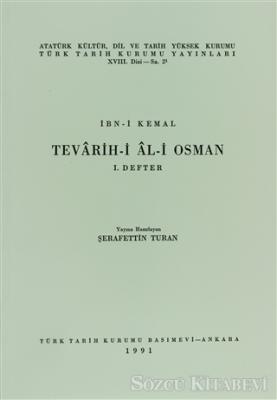Tevarih-i Al-i Osman - 1. Defter