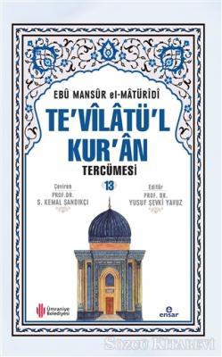 Te'vilatü'l Kur'an Tercümesi - 13