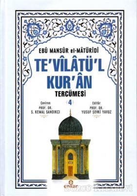 Te'vilatü'l Kur'an Tercümesi 4. Cilt