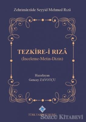 Tezkire-i Rıza