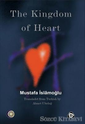 The Kingdom of Heart