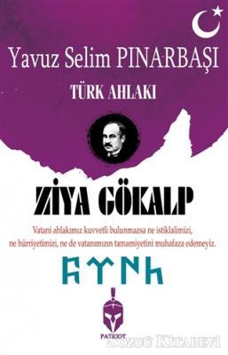 Türk Ahlakı