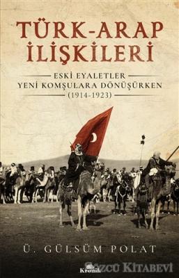 Türk-Arap İlişkileri