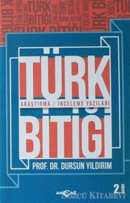 Türk Bitiği