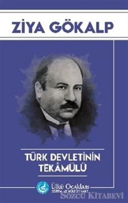 Türk Devletinin Tekamülü