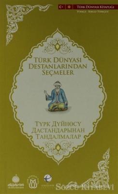 Türk Dünyası Destanlarından Seçmeler (Kırgızca-Türkçe)