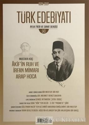 Türk Edebiyatı Dergisi Sayı : 543 Ocak 2019
