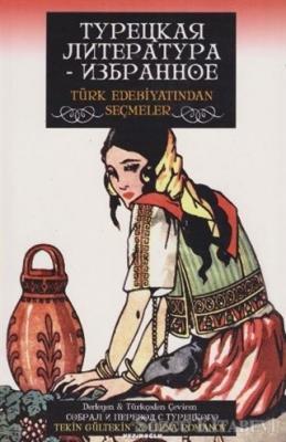 Kolektif - Türk Edebiyatından Seçmeler | Sözcü Kitabevi