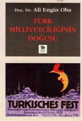 Türk Milliyetçiliğinin Doğuşu