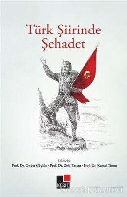 Türk Şiirinde Şehadet