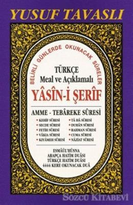 Türkçe Meal ve Açıklamalı Yasin-i Şerif (Dergi Boy)(D38)