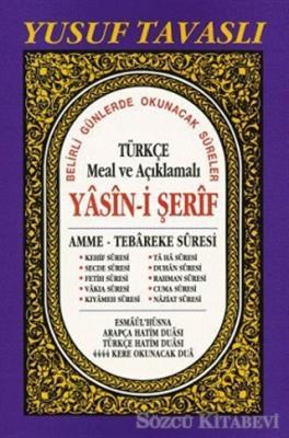 Türkçe Meal ve Açıklamalı Yasin-i Şerif (Rahle Boy) (D37)