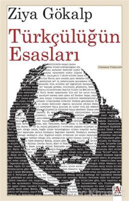 Türkçülüğün Esasları (Günümüz Türkçesiyle)