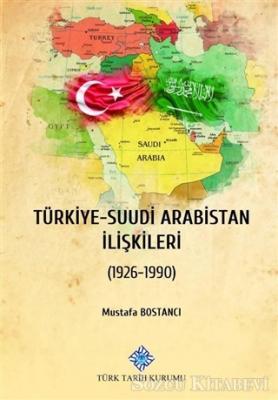 Türkiye - Suudi Arabistan İlişkileri