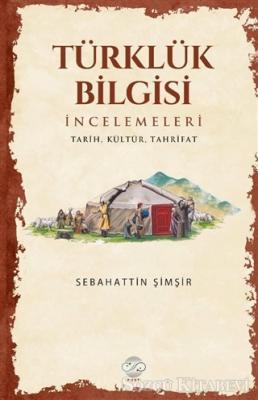 Türklük Bilgisi İncelemeleri