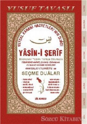 Veysel Karani Hazretlerinin Duası ve Yasin-i Şerif (Fihristli - 2. Hamur) (D53/A)