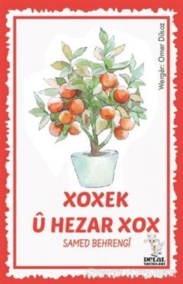 Xoxek Ü Hezar Xox