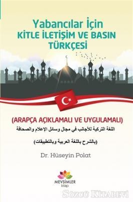 Yabancılar İçin Kitle İletişim ve Basın Türkçesi