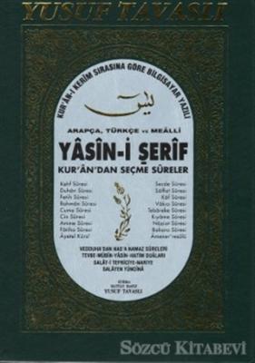 Yasin-i Şerif - Kur'an'dan Seçme Sureler (Rahle Boy) (CB03)