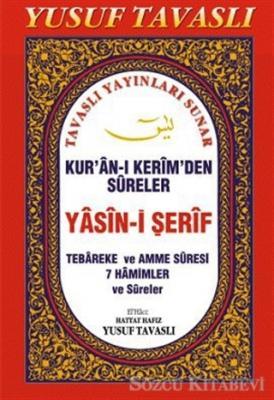 Yasin-i Şerif - Kur'an-ı Kerim'den Sureler (El Boy) (E17)