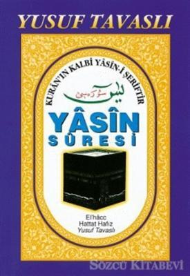 Yasin Suresi (Rahle Boy) (D30)