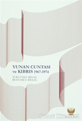 Yunan Cuntası ve Kıbrıs 1967 - 1974