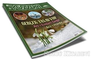 Kolektif - Yüzakı Aylık Edebiyat, Kültür, Sanat, Tarih ve Toplum Dergisi Sayı: 190 Aralık 2020   Sözcü Kitabevi