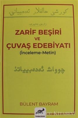 Zarif Beşiri ve Çuvaş Edebiyatı